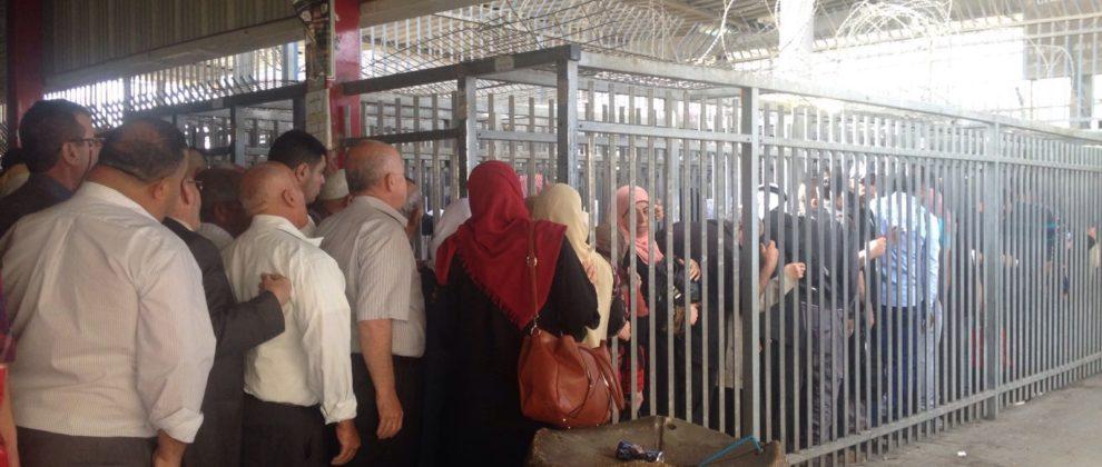 Qalandia Checkpoint, Photo: Ana Camba
